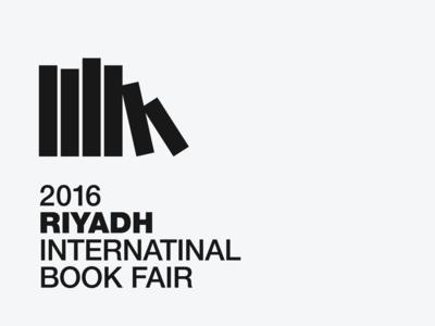 Riyadh 2016 Book Fair