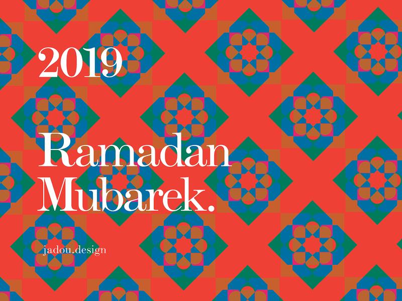 Ramadan Mubarak 2019 islam saudi arabia ramadan mubarak ramazan ramadan