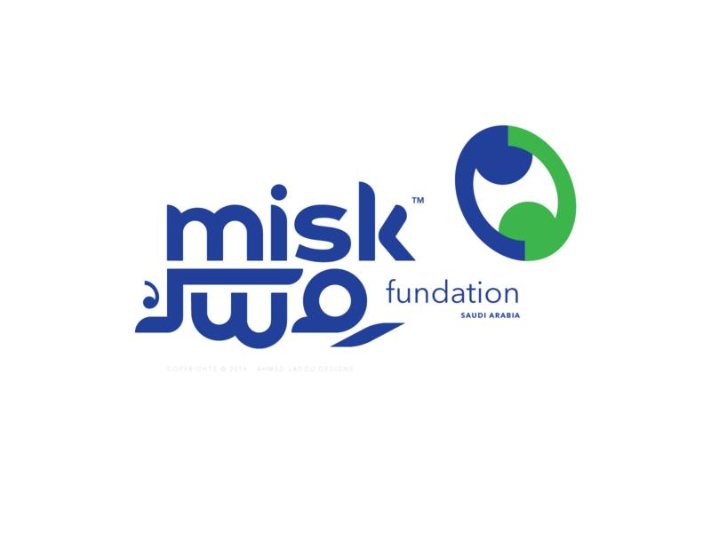 MiSK Foundation misk foundation saudi arabia mbs mohammed bin salman