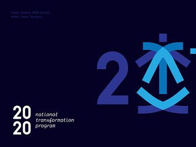 2020 National Transoformation Program blue saudi vision vision 2030 vision 2020 saudi arabia saudi