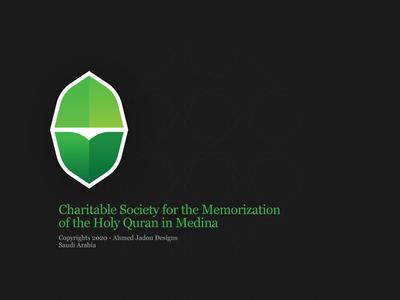 Charitable Society of the Holy Quran in Medina