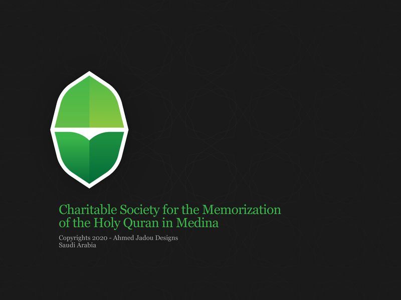 Charitable Society of the Holy Quran in Medina saudi saudi arabia medina book rose green islam quran