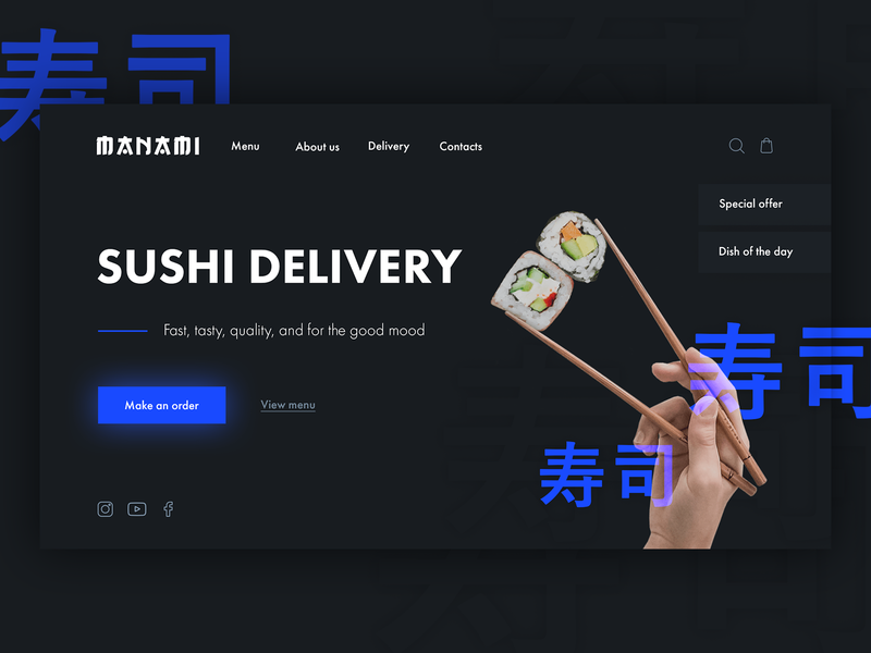Concept for sushi delivery / 寿司配達 mood taste lanch ux concept sushi roll delivery menu page restourant food japanese food japanese blue ui web sushi logo sushi 寿司 寿司配達