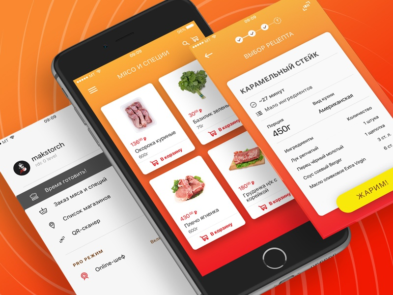 Pocket Chef // RDC 2016 mobile design ux sketch interface commerce ios cooking gradient concept competition app ui