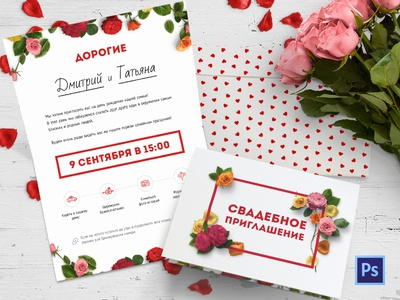 Wedding invitations FREE PSD by Maks Torch Dribbble