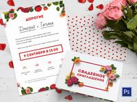 Wedding invitations // FREE PSD