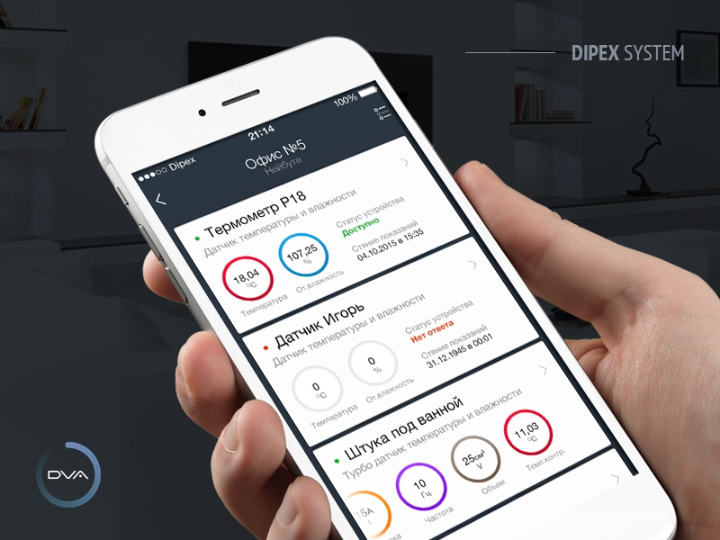 Dipex System // Working sketches ui ux sketch interface commerce smart home management sensors monitoring iphone app ios