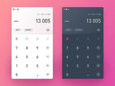 Calculator 𐄂 Daily UI fun macos desktop sketch inspiration design ux interface challenge uichallenge app modern calculator ui dailyui 100daychallenge