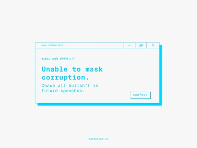 Error Message - Confess