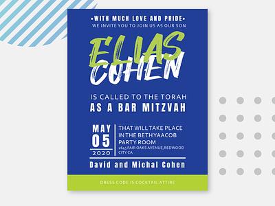 invitation branding illustration bar mitzvah invitation design tarjetas invitation