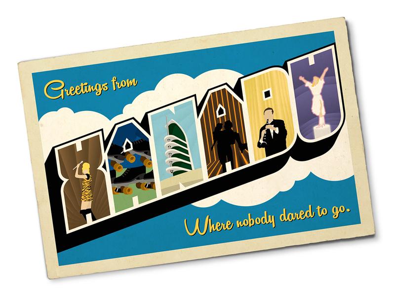 Greetings From Xanadu postcard vector illustration olivia newton john xanadu