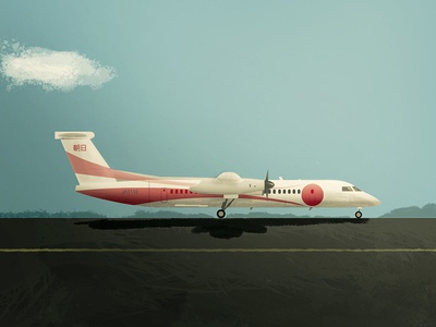 Bombardier Q400 Aircraft