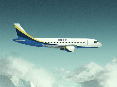 Airbus A320 aircraft plane airliner jet aircraft a320 airbus