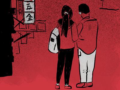 Hong Kong Couple couple prc hong kong