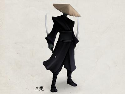 Feudal Japan,Samurai