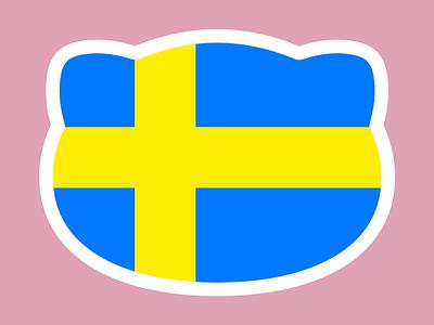 swecat jusum vector cathead cat sweden sverige swedishflag swecat yogicats