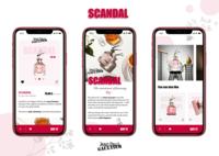 E-commerche shop - Daily UI - Perfume
