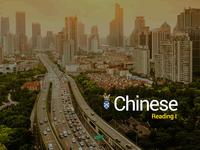 Language Training Mobile App Splash Page
