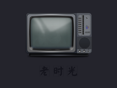 The old time .1 ui icon gui tv