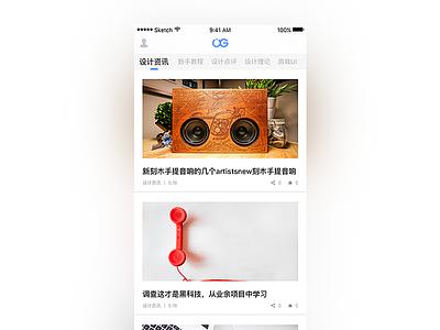 UIGREAT APP(优阁) uigreat ui app app ui design ui