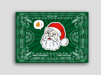 Christmas card for the School of Visual Communication