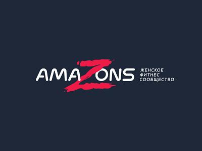 «Amazons» Logo logotype logo lettering lipstick community fitness women amazons