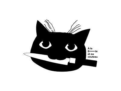 À la bite et au couteau // Logo logo vector illustrator illustration design branding