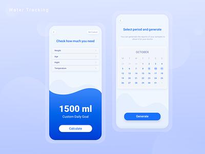 Water Tracker App ux desgin design inspiration tracker app mobile app design mobile app design balance water tracker ui design ux ui design ux ui