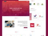 One Website Redesign