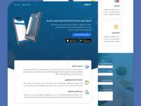 MEST LS Landing Page