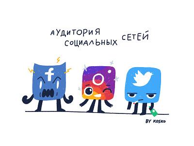 Social networks fun network social social network