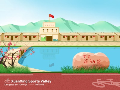 XuanXing Sports Valley lake peach blossom bicyble sports valley beautiful scenery ui brand illustration