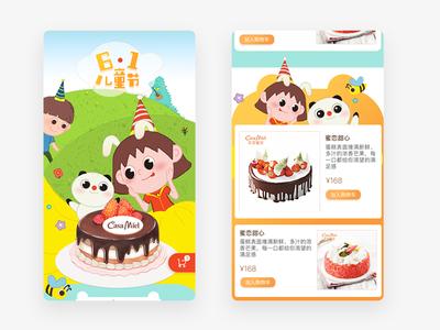 61儿童节活动页 ui 插图