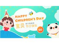 61儿童节轮播