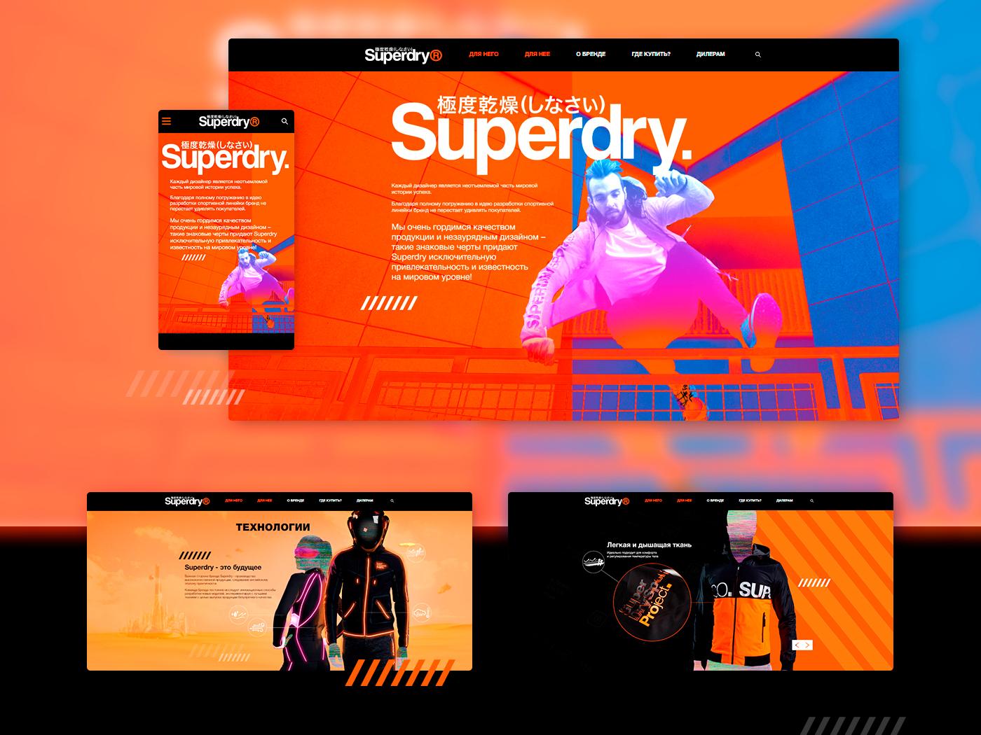 SuperdrySport Russia logo superdrysport superdry sport brandid brand adobe photoshop adobe illustrator design