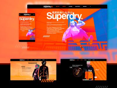 SuperdrySport Russia