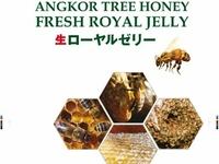 Honey Jelly Poster