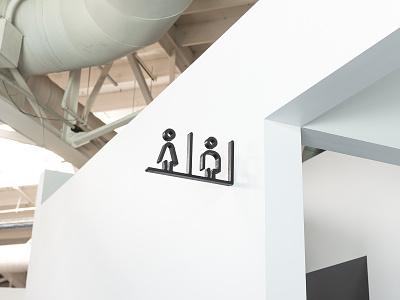 Underbelly Restroom Wayfinding signs wayfinding restroom icons underbelly