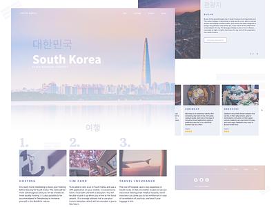 Webdesign - South Korea Landing Page seoul landing page ui soft purple pastels south korea landing page