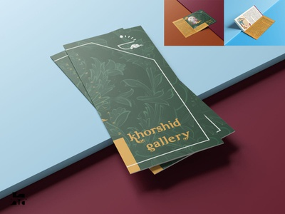 Khorshid gallery Leaflet