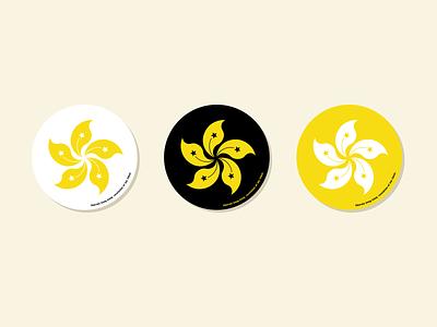 Liberate Hong Kong / Additional Colors illustration vector logo black yellow 2020 revolution hong kong