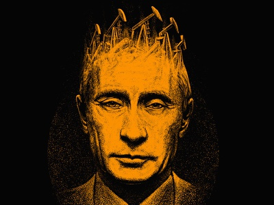 Black Gold King king blackgold putin