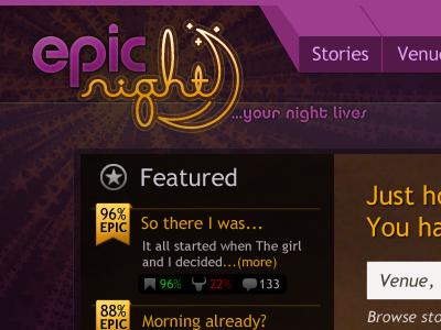 Epic Revision™ logo purple epic dark