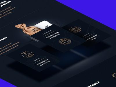 Design servise page