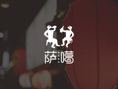 SAGA Bar logo design