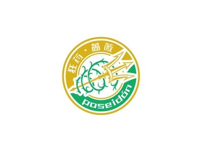 bar&restaurant logo design