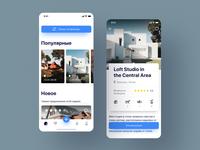 Visit - Mobile App