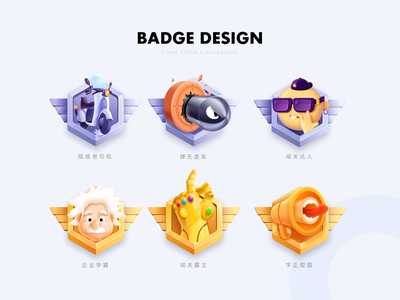Badge design interest realistic cartoon badge design branding 弹窗 app ui logo illustration 图标 design