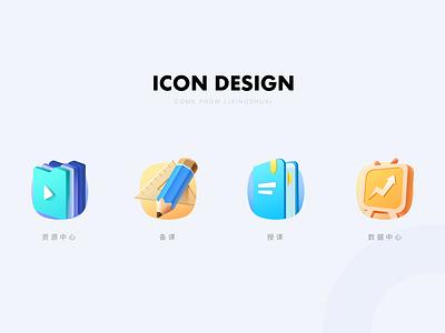 Learn realism icon design animation 写实 老师 学习 教学 illustration 弹窗 图标 app design ui