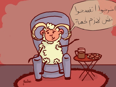 Roufa the cute sheep